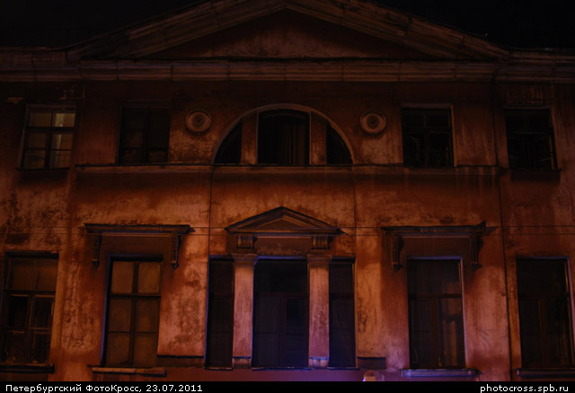 Фотокросс «17-й ночной», кросс Привидение команды №9
