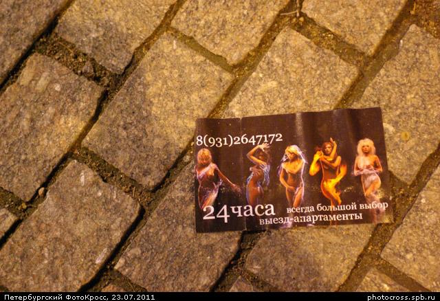 Фотокросс «17-й ночной», кросс Лунатики команды №21