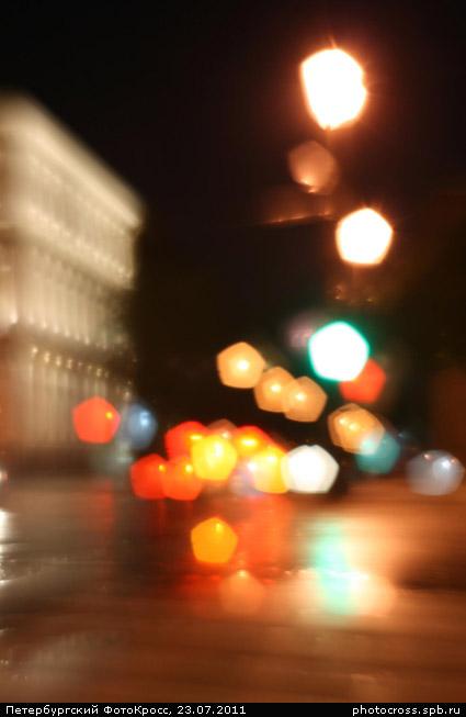 Фотокросс «17-й ночной», кросс Калейдоскоп команды №30