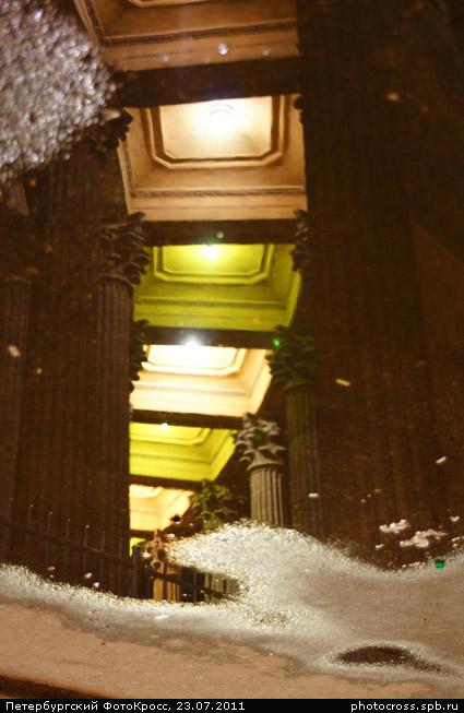 Фотокросс «17-й ночной», кросс Калейдоскоп команды №35