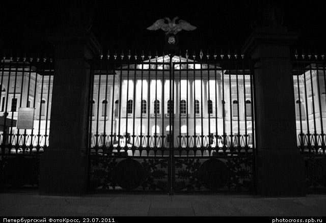 Фотокросс «17-й ночной», кросс Черное и белое команды №38