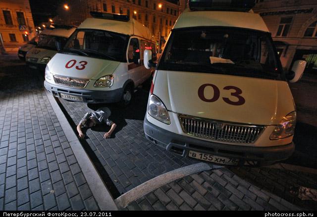 Фотокросс «17-й ночной», кросс Спасите!!! команды №44