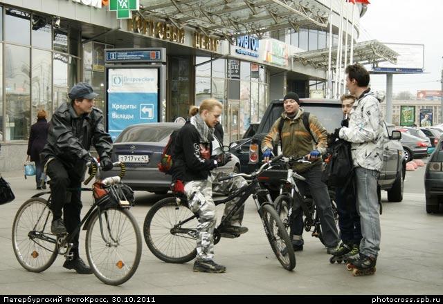 Фотокросс «Осенний», кросс Шабаш команды №25
