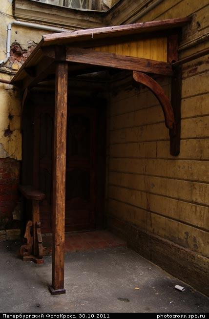 Фотокросс «Осенний», кросс Где-то в старом городе команды №28