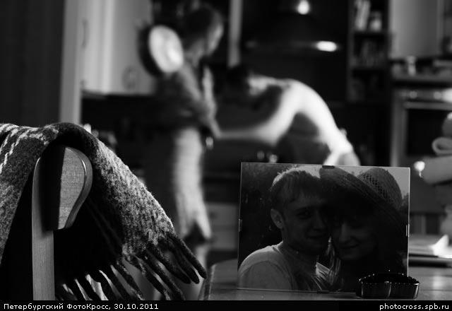 Фотокросс «Осенний», кросс Жизнь через замочную скважину команды №43