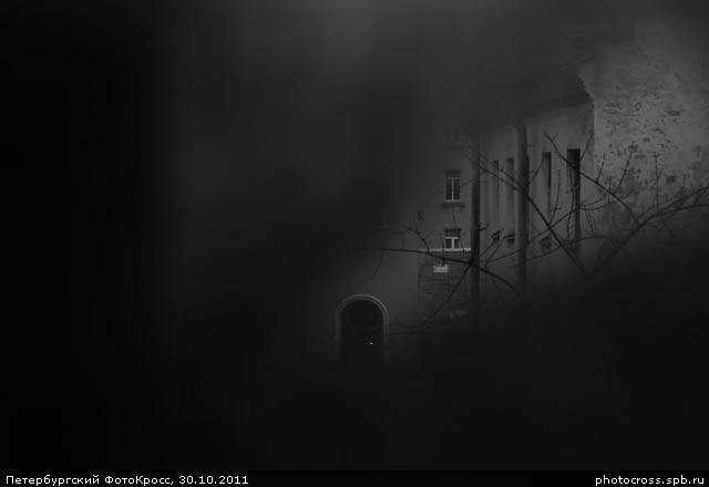 Фотокросс «Осенний», кросс Где-то в старом городе команды №43