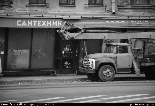 Фотокросс «Осенний», кросс 1990 команды №53