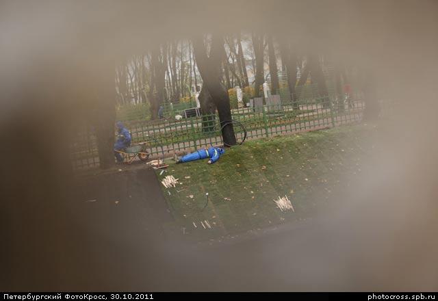 Фотокросс «Осенний», кросс Жизнь через замочную скважину команды №63