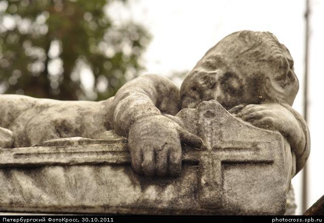Фотокросс «Осенний», кросс Где-то в старом городе команды №67