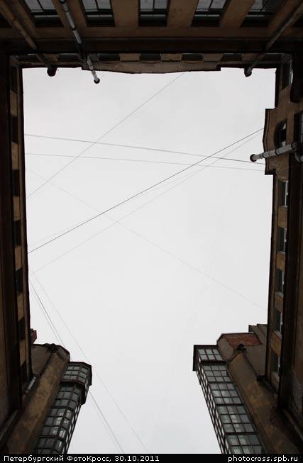 Фотокросс «Осенний», кросс Жизнь через замочную скважину команды №75