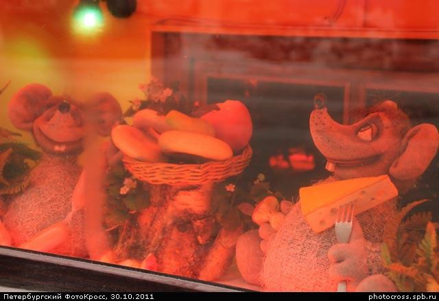 Фотокросс «Осенний», кросс Жизнь через замочную скважину команды №82