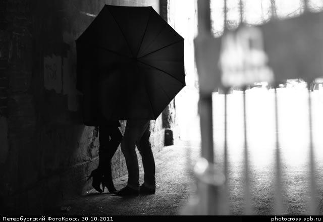 Фотокросс «Осенний», кросс Где-то в старом городе команды №87