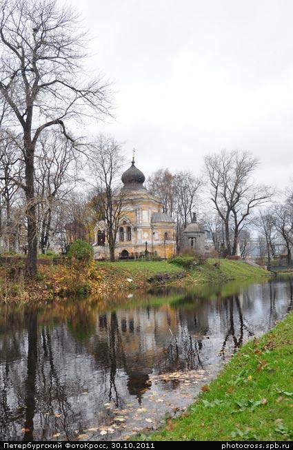 Фотокросс «Осенний», кросс Где-то в старом городе команды №92