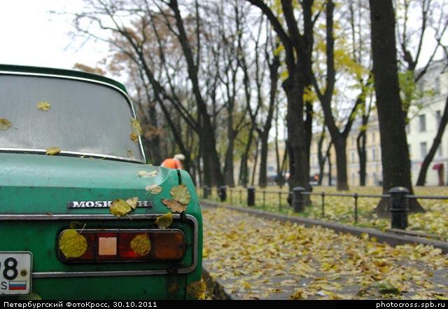 Фотокросс «Осенний», кросс 1990 команды №95